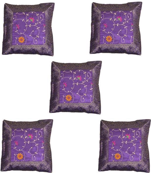 Rajkruti Embroidered Cushions Cover