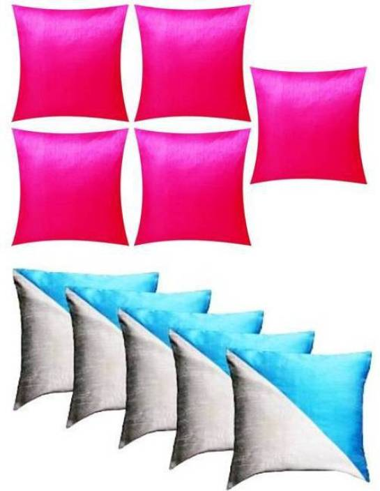 Vaachie Abstract Cushions Cover