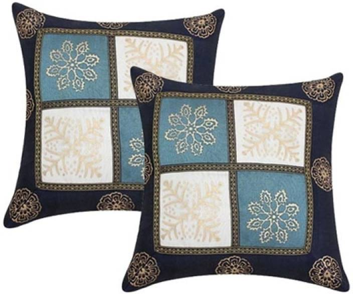 Soundarya Geometric Cushions Cover