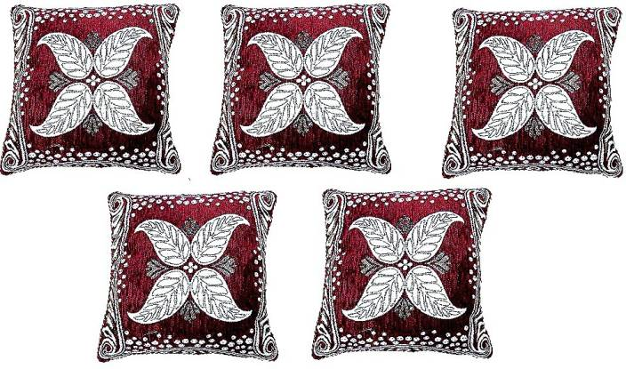 Wonder Collection Floral Cushions Cover
