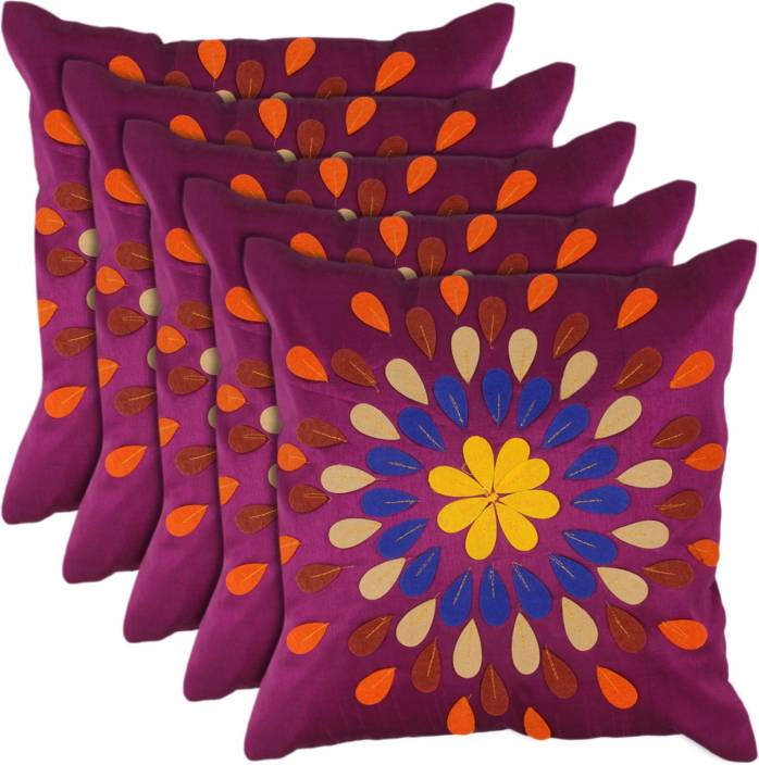 Eccellente Abstract Cushions Cover