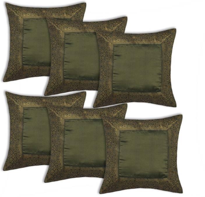 JEEL Plain Cushions Cover