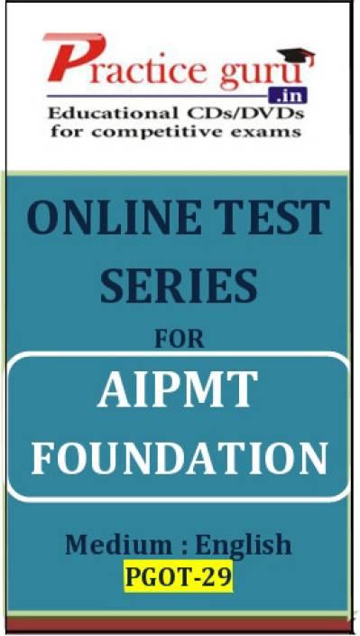 Practice Guru AIPMT Foundation Online Test