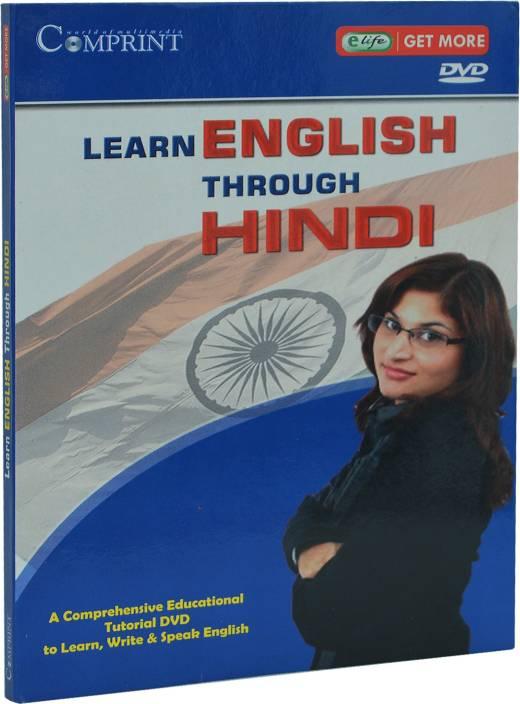 COMPRINT Learn English Through Hindi