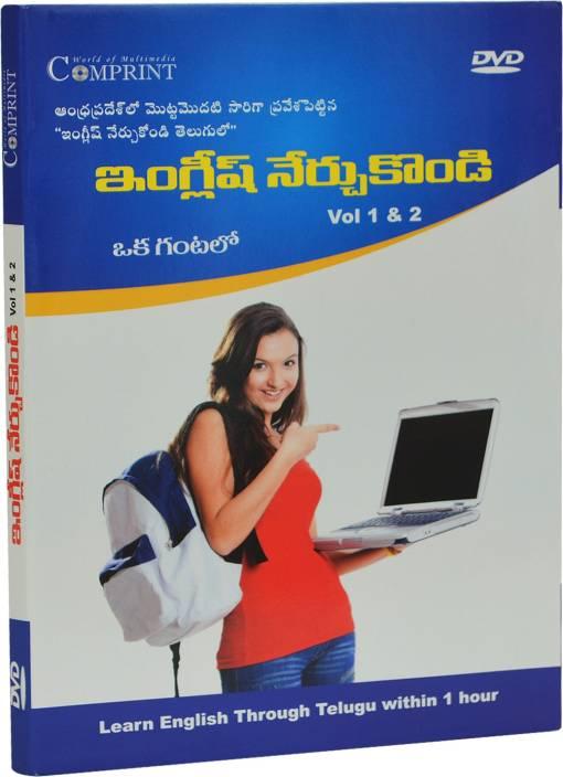 COMPRINT Learn English through Telugu