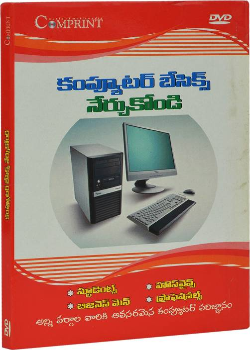 COMPRINT Learn Computer Basics