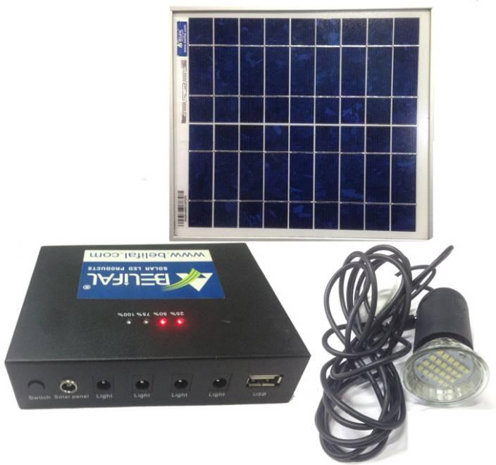 Belifal World Smallest Solar Home Lighting System
