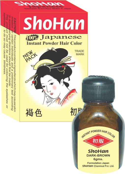 ShoHan Permanent Powder 30g Hair Color