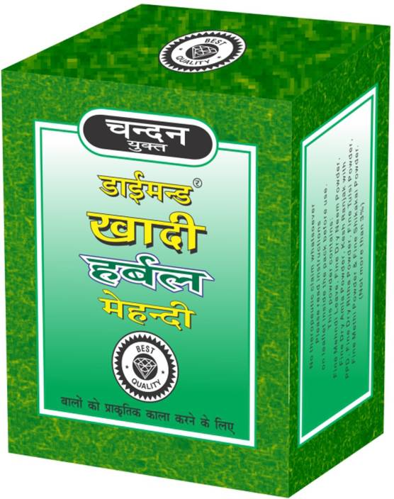 Diamond Herbal Khadi Herbal Hair Color