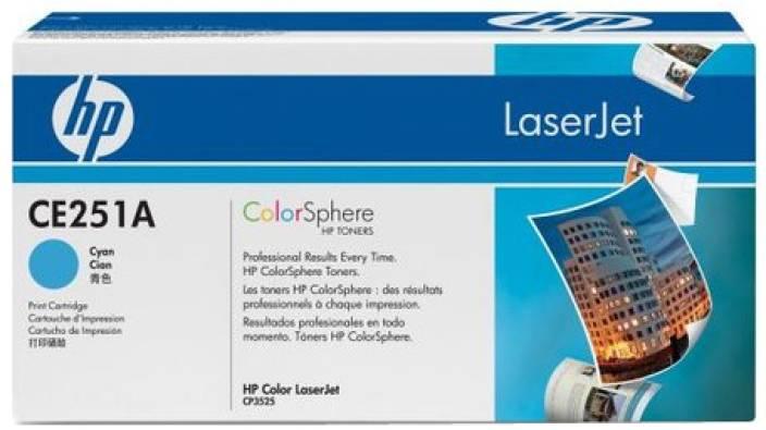 HP Color LaserJet CE251A Cyan Print Cartridge