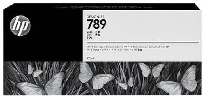 HP 789 775 ml Cyan Latex Designjet Ink Cartridge