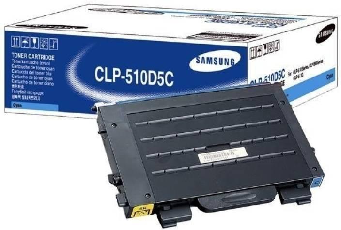 Samsung CLP 510D5C Cyan Toner Cartridge