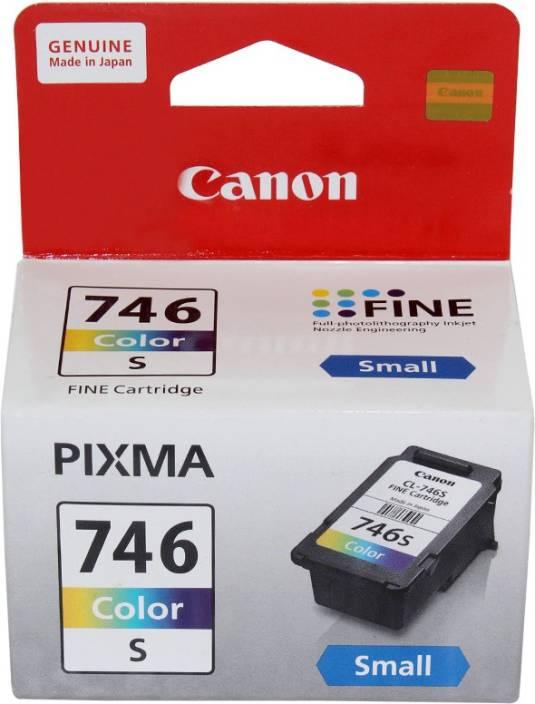 Canon Pixma PG Multi Color Ink