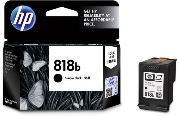HP 818B Single Color Ink Cartridge