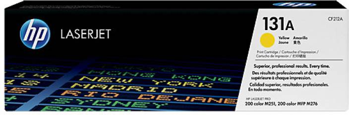 HP 131A Yellow LaserJet Toner Cartridge
