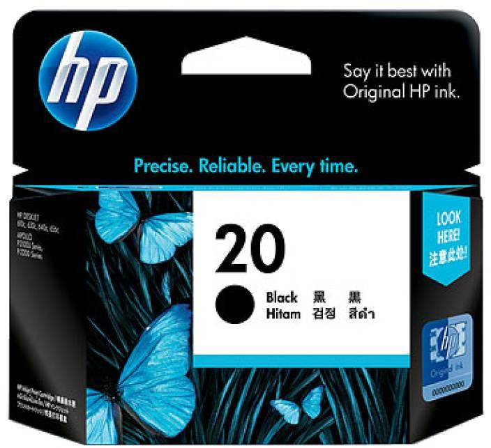 HP 20 Large Black Ink Cartridge