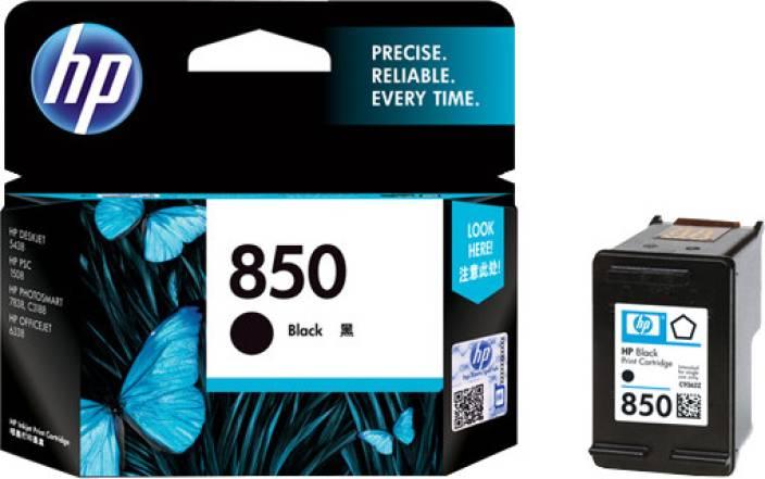 HP 850 Black Ink Cartridge