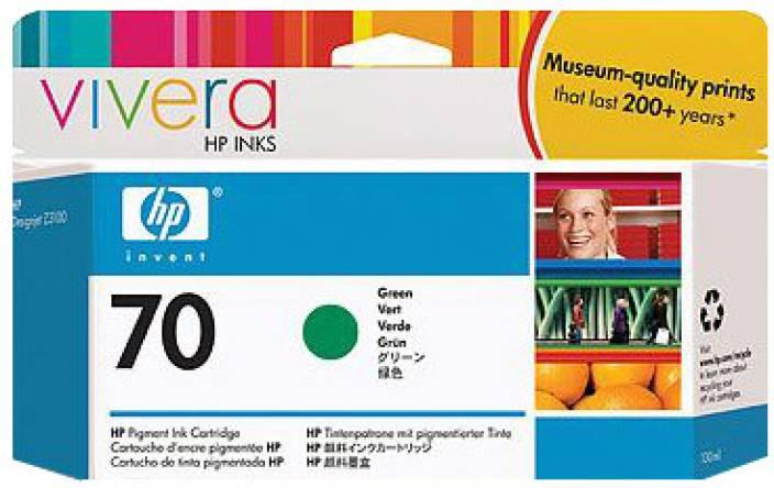 HP 70 Green Ink Cartridge
