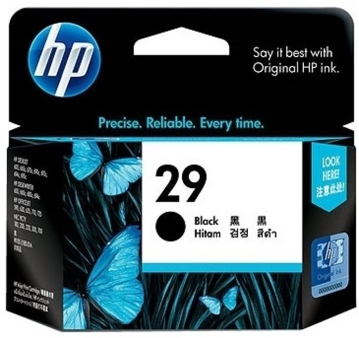 HP 29 Black Ink Cartridge