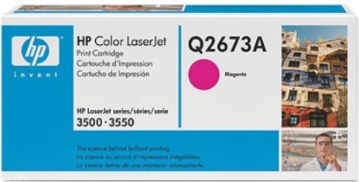 HP 309A Magenta LaserJet Toner Cartridge