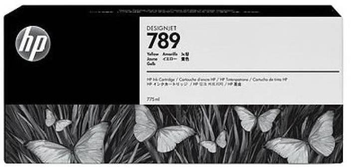 HP 789 775 ml Light Cyan Latex Designjet Ink Cartridge