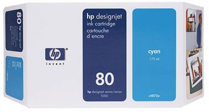 HP 80 350 ml Cyan Ink Cartridge