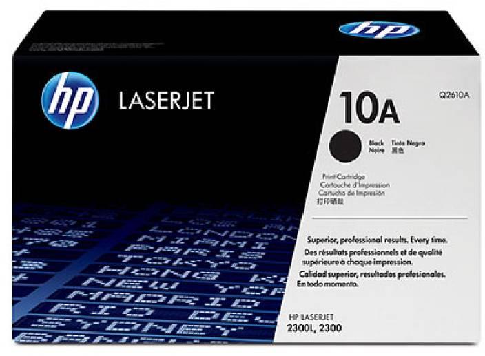 HP LaserJet Q2610A Black Print Cartridge