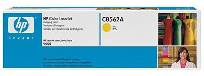 HP 822A Yellow LaserJet Imaging Drum