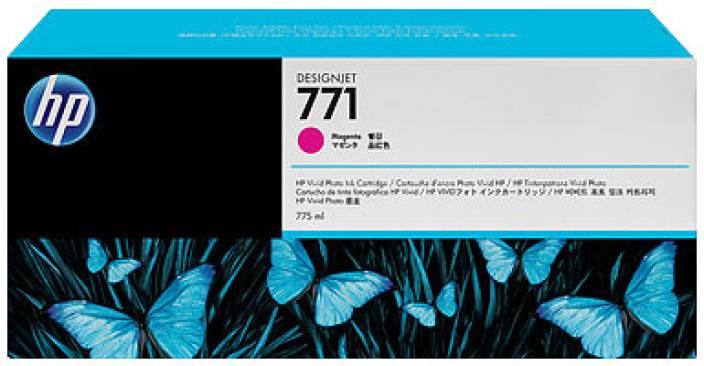 HP 771 3-pack Magenta Designjet Ink Cartridges