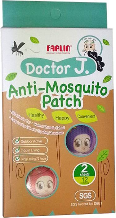 Farlin Anti Mosquito Patch Buy Baby Care Products In India