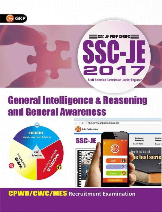 SSC - JE 2017 - General Intelligence & Reasoning and General Awareness : CPWD / CWC / MES Recruitment Examination First Edition