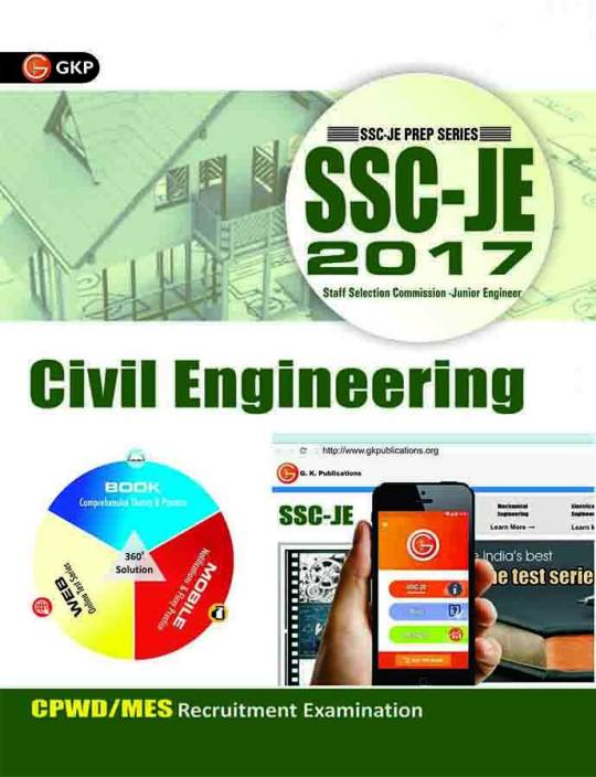 SSC - JE 2017 - Civil Engineering : CPWD / MES Recruitment Examination