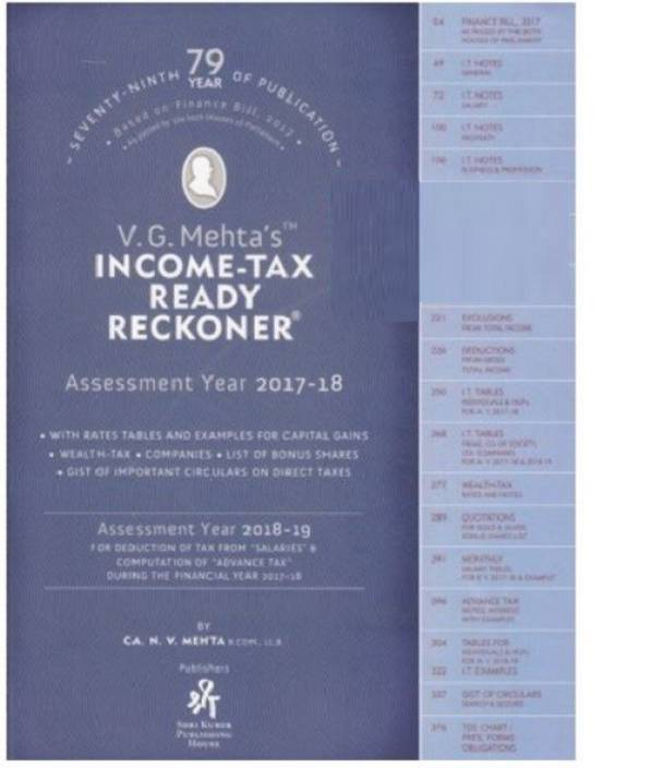 V G Mehta's - Income Tax Ready Reckoner AY 2017-18