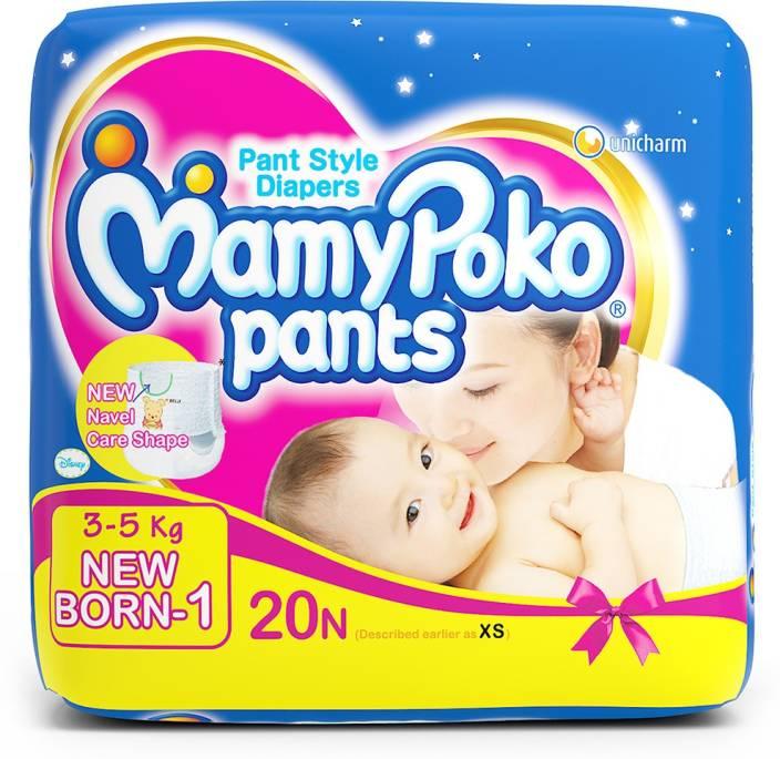 MamyPoko Pants - New Born