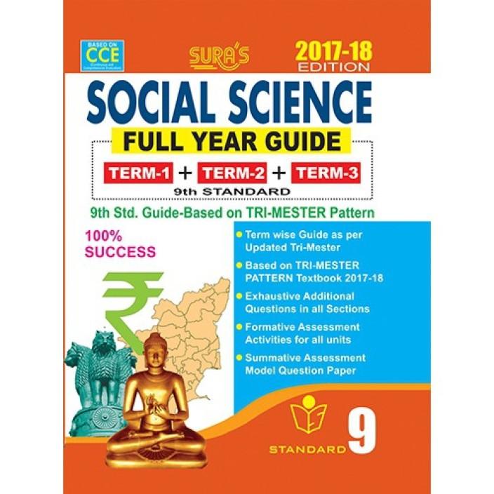 Samacheer Kalvi 9th Std English Book