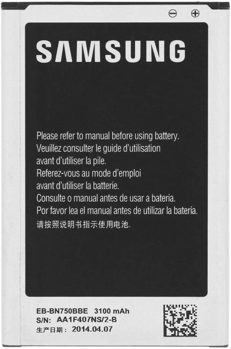 5bc3c16d3a6 Samsung Mobile Battery For Samsung Galaxy Note 3 Neo Price in India - Buy  Samsung Mobile Battery For Samsung Galaxy Note 3 Neo online at Flipkart.com