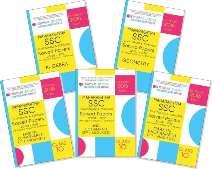 Oswaal Maharashtra SSC Chapterwise Solved papers Class 10 Hindi