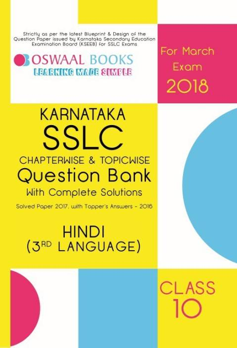 Oswaal karnataka sslc question bank solved papers with toppers ans oswaal karnataka sslc question bank solved papers with toppers ans class 10 hindi 3rd malvernweather Choice Image