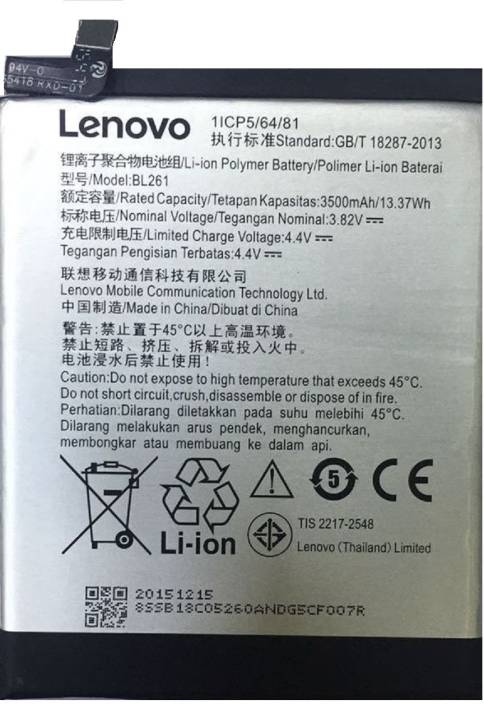 Lenovo K5 Note Battery