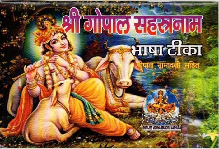 Dhanda Book In Hindi Pdf