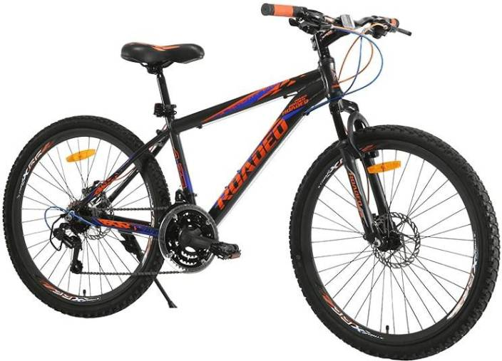 "Hercules Roadeo HT A75 26"" Medium - Dual Disc (New) 26 T 21 Speed Mountain Cycle"
