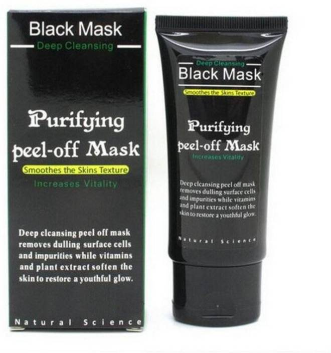 The Man's World Blackhead Whitehead Remover Peel off Black Mask (50 g)