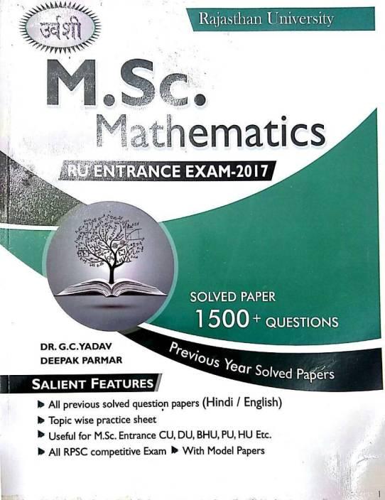 M Sc  Mathematics Ru Entrance Exam: Buy M Sc  Mathematics Ru