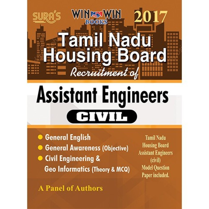 tamilnadu-housing-board-tnhb-assistant-e