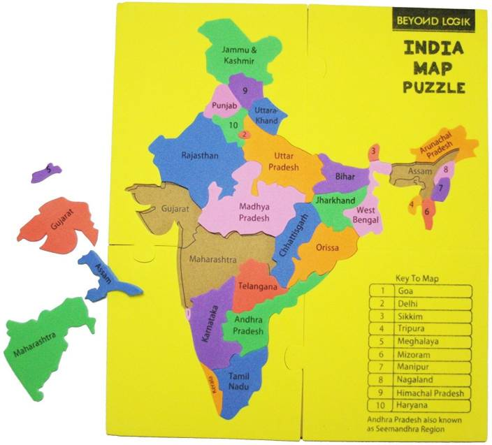 India Map Puzzle.Beyond Logik India Map Puzzle State Shaped Cut Outs Price In India