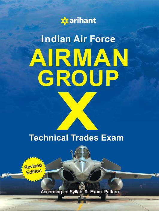Indian Air Force Airman Group X Technical Trades Exam