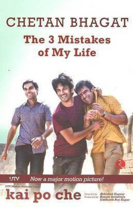 Three Mistakes of My Life