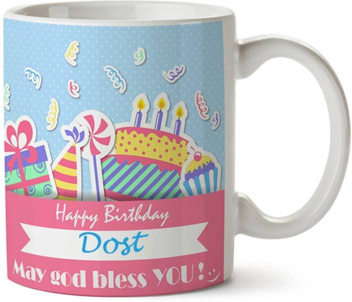 Awwsme Happy Birthday God Bless Dost Coffee Ceramic Mug