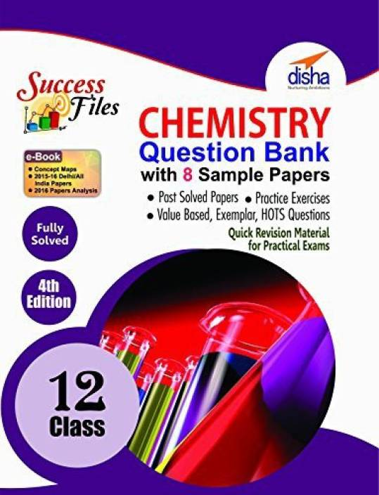 chemistry question bank with 8 sample paper class 12: Buy