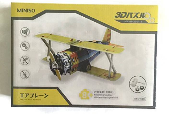 Miniso Wind Up 3D Puzzle - Fighter Plane - Wind Up 3D Puzzle